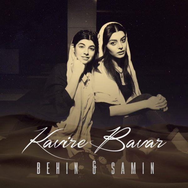 Behin & Samin - Kavire Bavar
