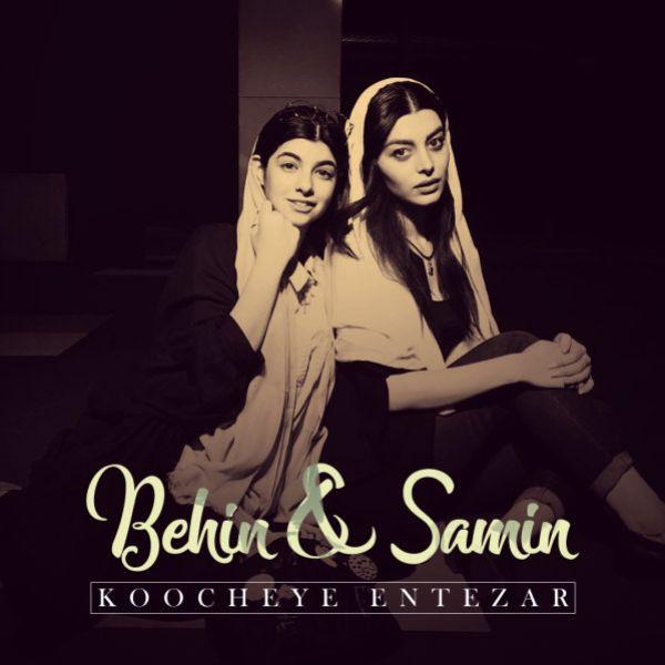 Behin & Samin - Koocheye Entezar