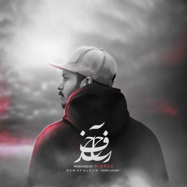 BigRez - Harfe Akhar