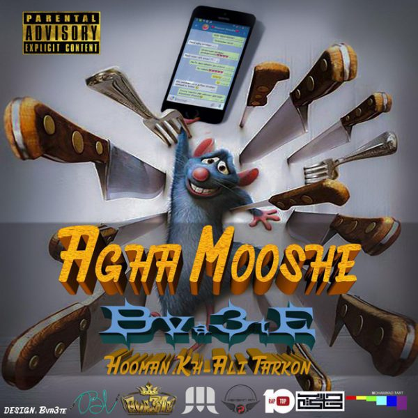 Bva3te - Agha Mooshe