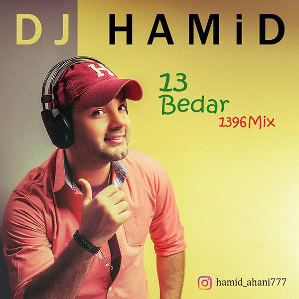 DJ Hamid - 13 Bedar (1396 Mix)