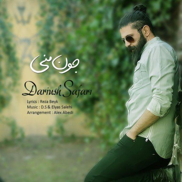 Dariush Safari - Joone Mani