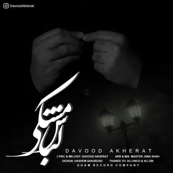 Davood Akherat - Lebase Meshki