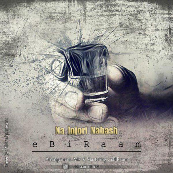 EBiRaam - Na Injori Nabash