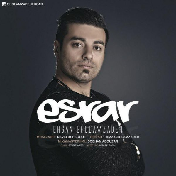 Ehsan Gholamzadeh - Esrar