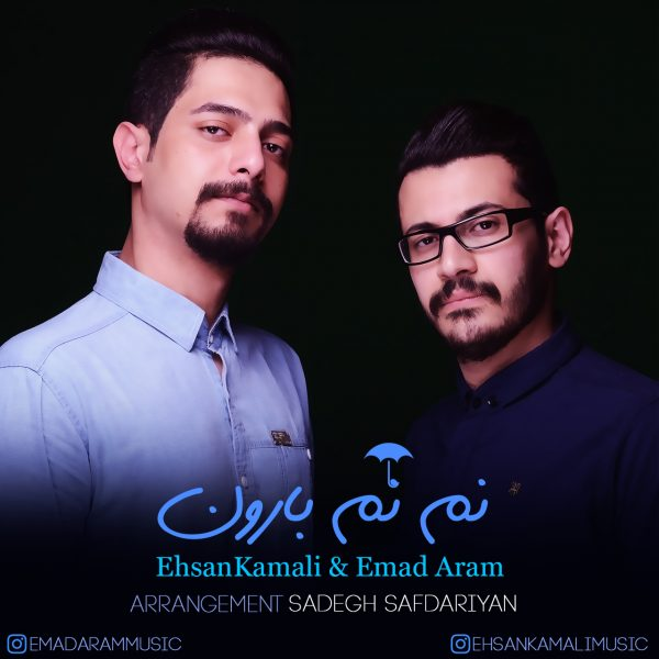Ehsan Kamali & Emad Aram - Nam Name Baroon