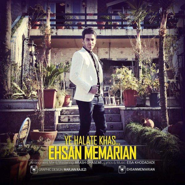 Ehsan Memarian - Ye Halate Khas