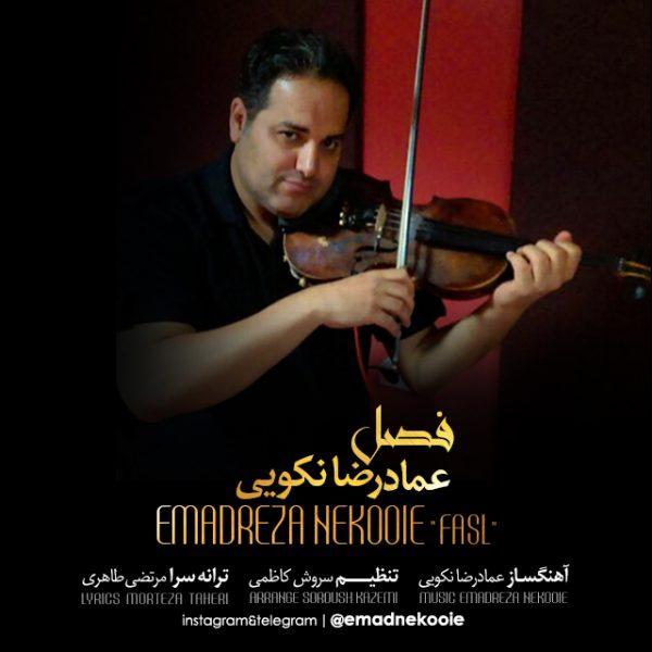 Emad Reza Nekooei - Fasl