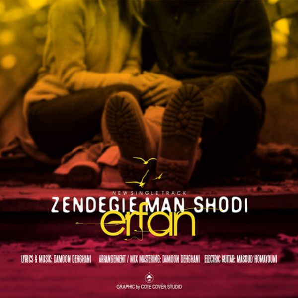 Erfan - Zendegiye Man Shodi