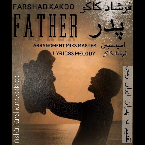 Farshad Kakoo - Pedar