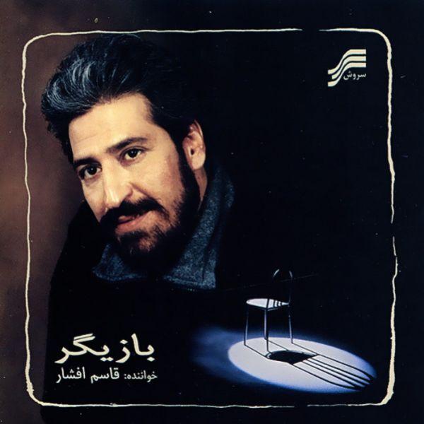 Ghasem Afshar - Del Negaroon