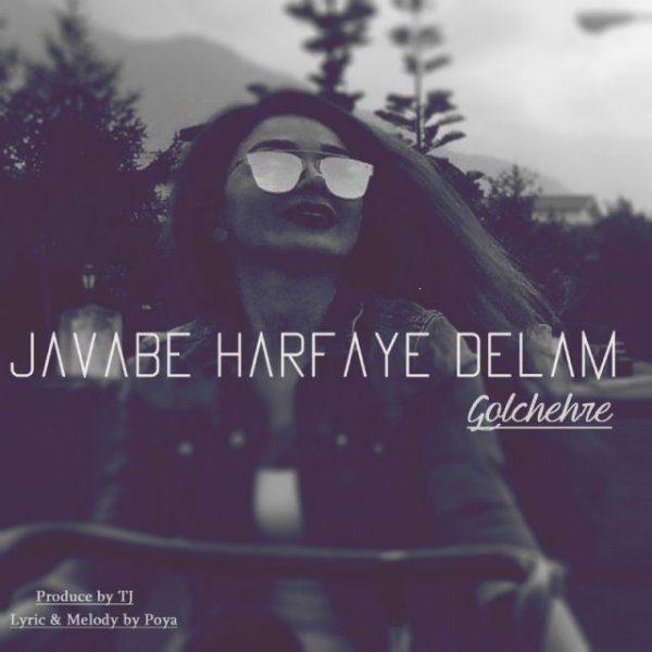 Golchehre - Javabe Harfaye Delam