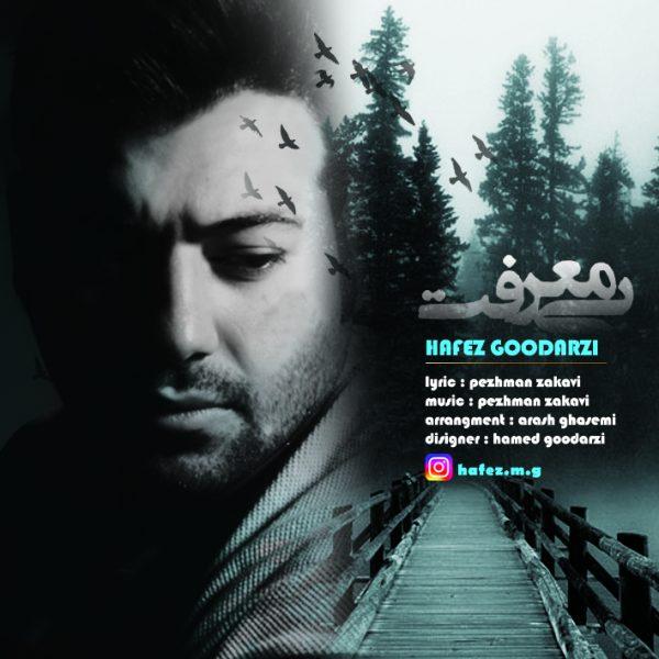 Hafez Goodarzi - Bi Marefat