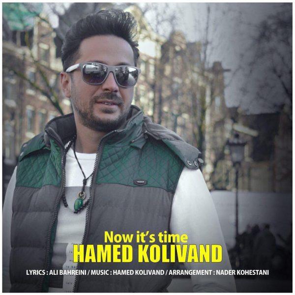 Hamed Kolivand - Alan Vaghteshe