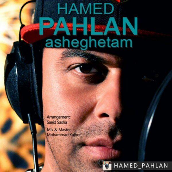 Hamed Pahlan - Asheghetam