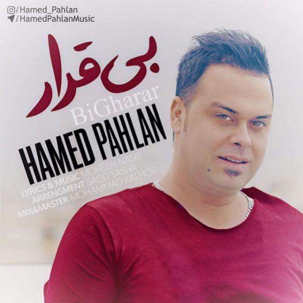 Hamed Pahlan - Bigharar