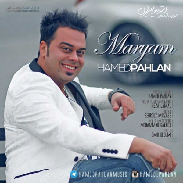 Hamed Pahlan - Maryam