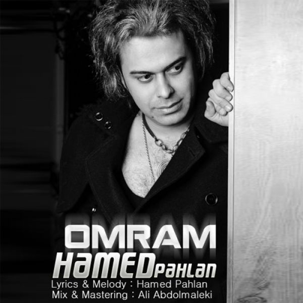 Hamed Pahlan - Omram