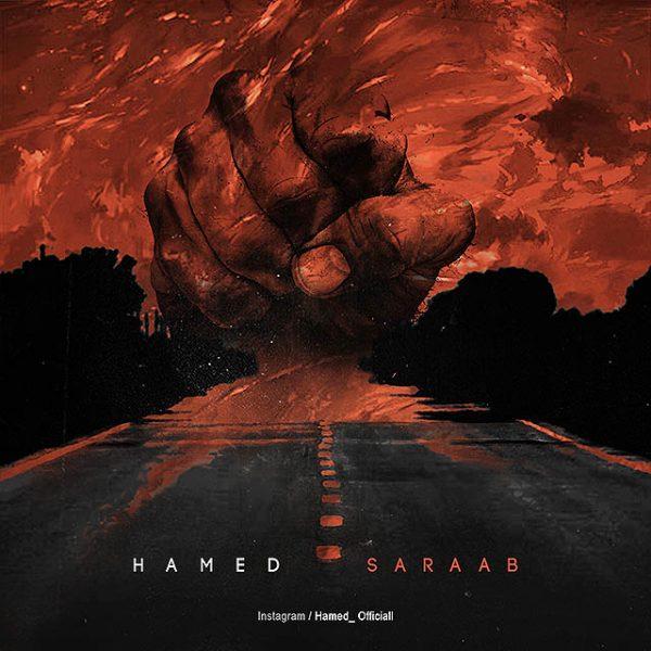 Hamed - Saraab