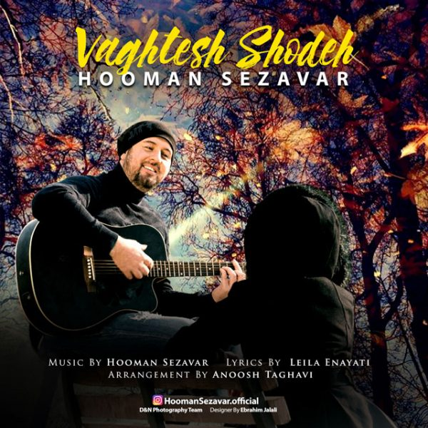 Hooman Sezavar - Vaghtesh Shodeh