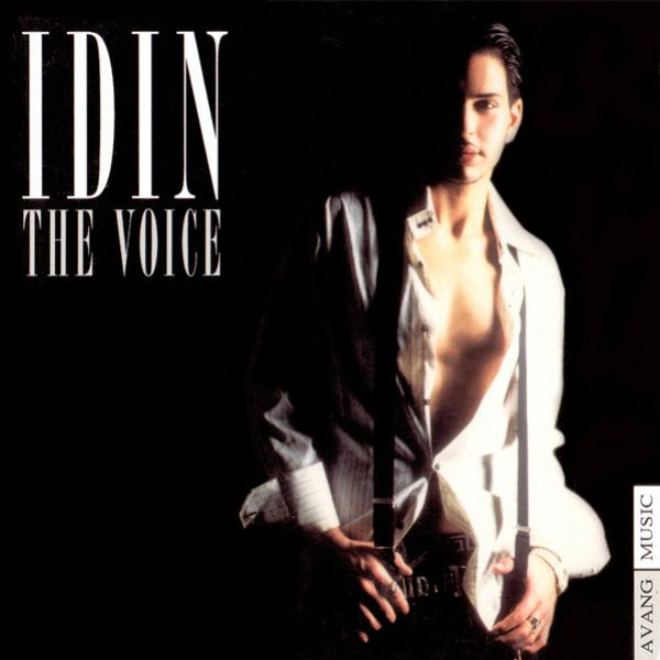 Idin - Cheshmat