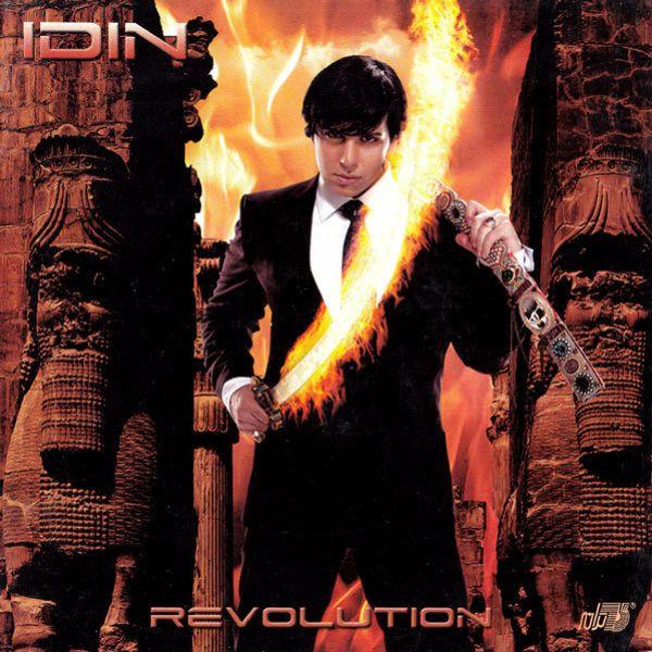 Idin - Intro (Revolution)