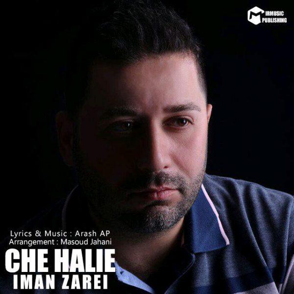 Iman Zarei - Che Halie