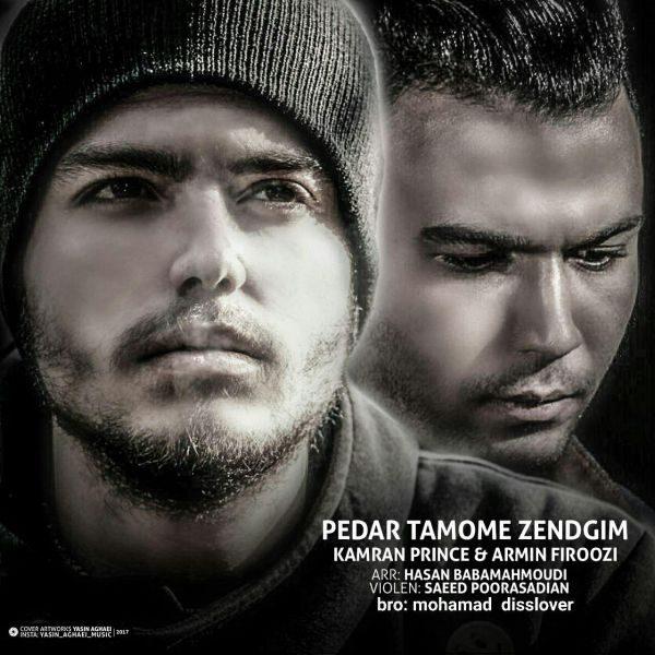 Kamran Prince & Armin Firoozi - Pedar Tamome Zendegim