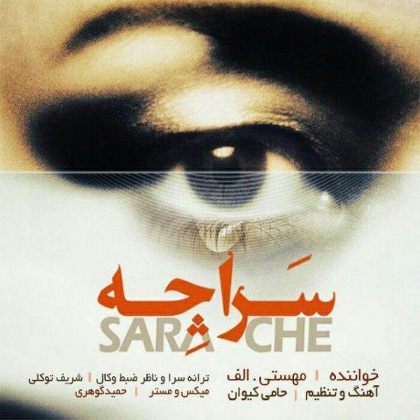 Mahasti A - Sarache