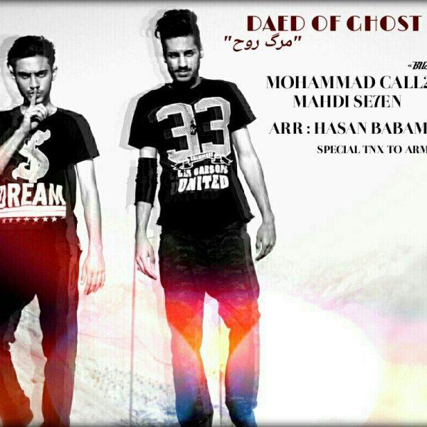 Mahdi7 & Mohammad Call2 - Marge Rooh