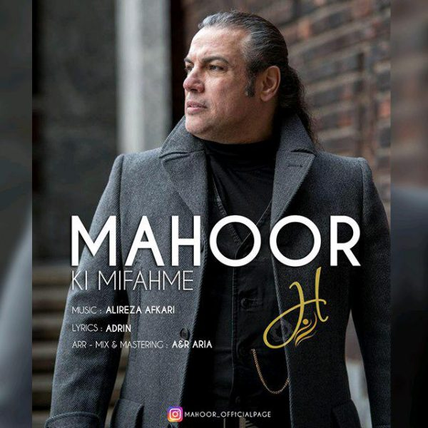 Mahoor - Ki Mifahme