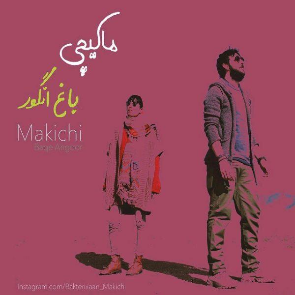 Makichi - Baghe Angoor