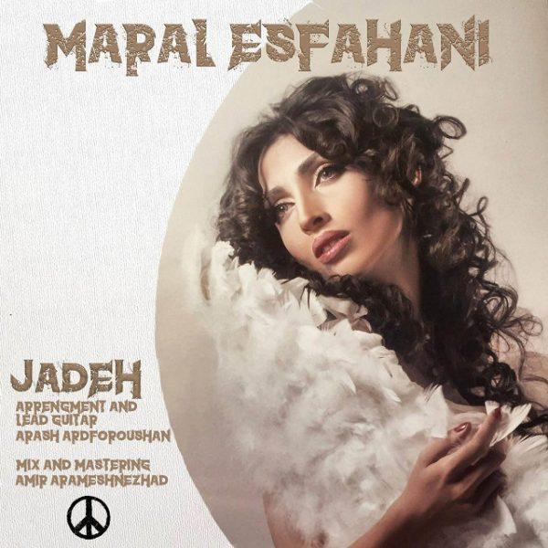 Maral Esfahani - Jadeh
