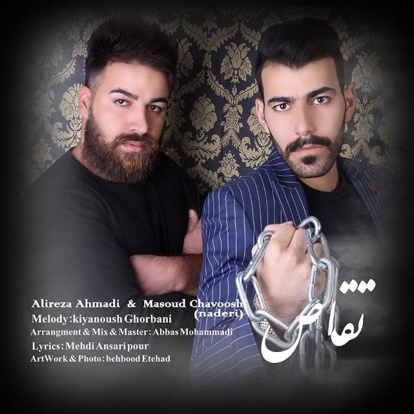 Masoud Chavoshi & Alireza Ahmadi - Taghas