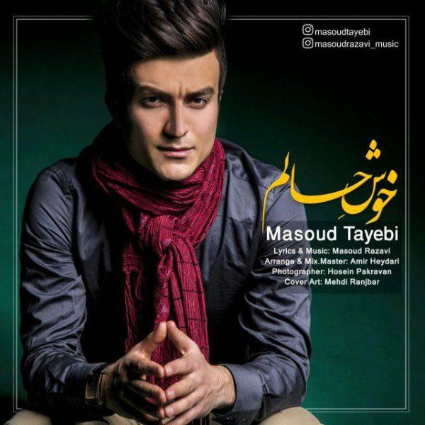 Masoud Tayebi - Khoshe Halam