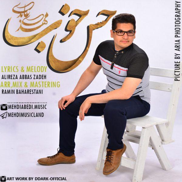 Mehdi Abedi - Hese Khoob