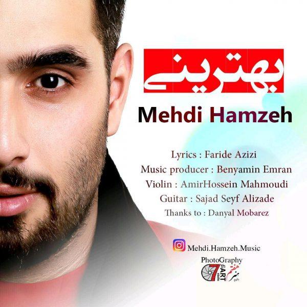 Mehdi Hamzeh - Behtarini