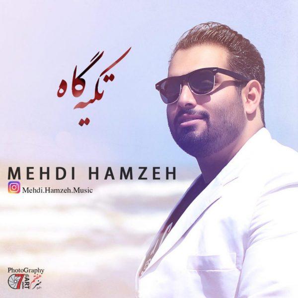 Mehdi Hamzeh - Tekyegah