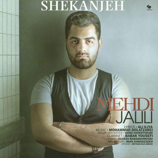 Mehdi Jalili - Shekanjeh