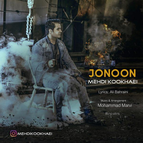 Mehdi Kookhaei - Jonoon