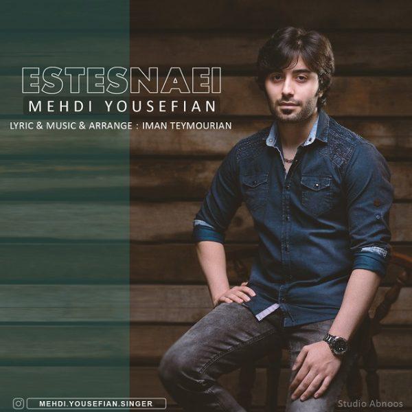 Mehdi Yousefian - Estesnaei