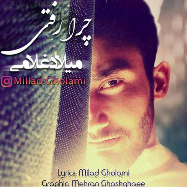 Milad Gholami - Chera Rafti