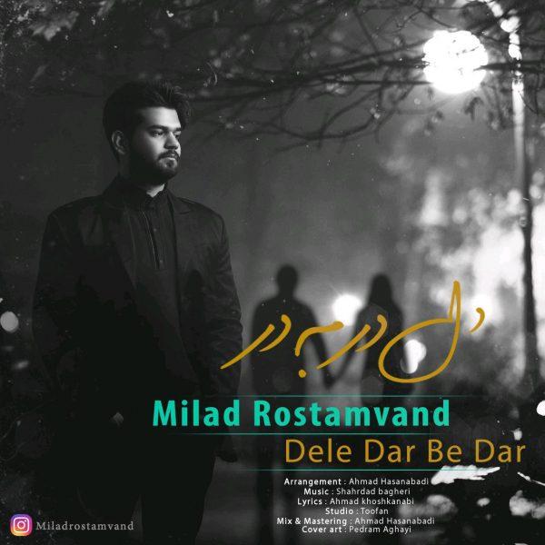 Milad Rostamvand - Dele Dar Be Dar