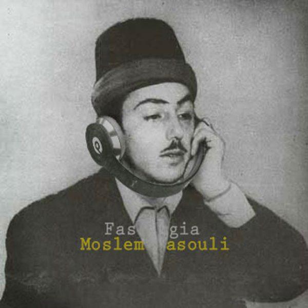 Mim Rasouli - Fastalgia