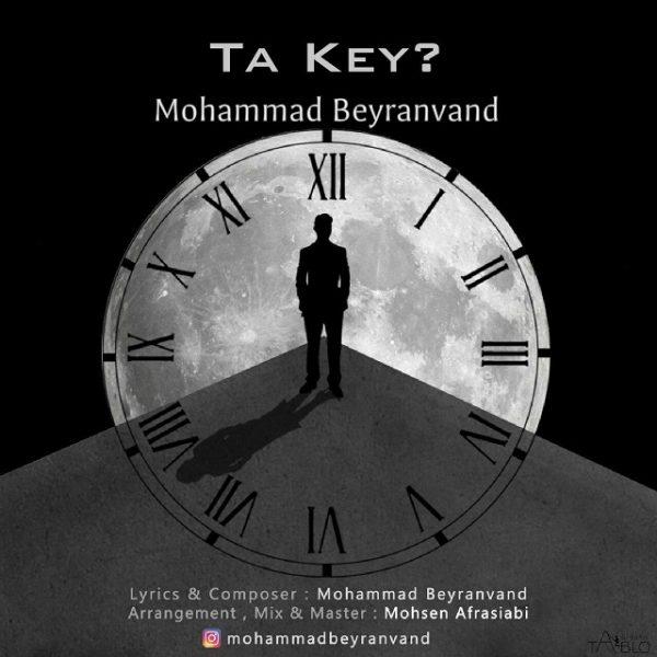 Mohammad Beyranvand - Ta Key