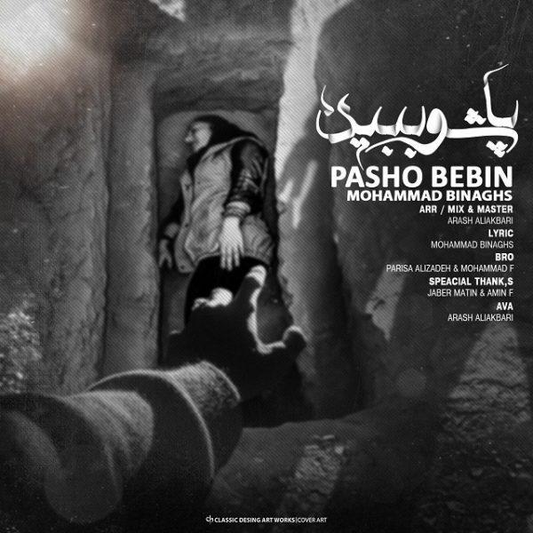 Mohammad Binaghs - Pasho Bebin