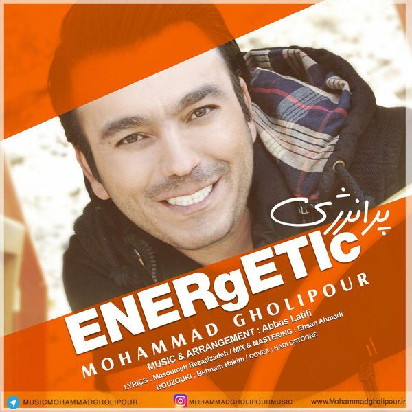 Mohammad Gholipour - Energetic