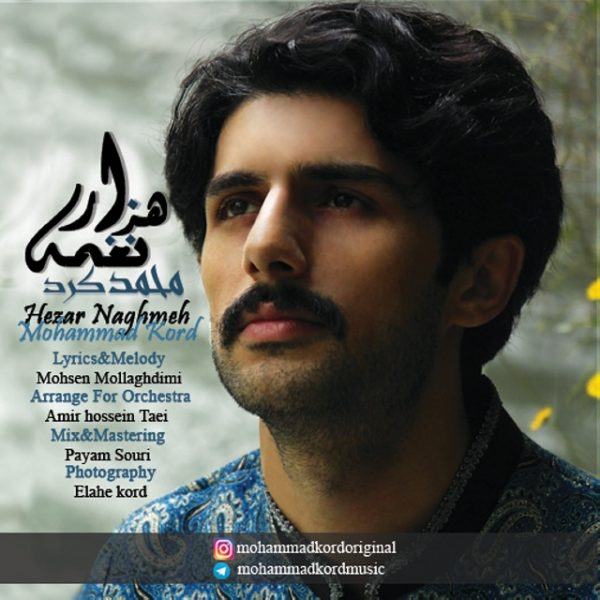 Mohammad Kord - Hezar Naghme