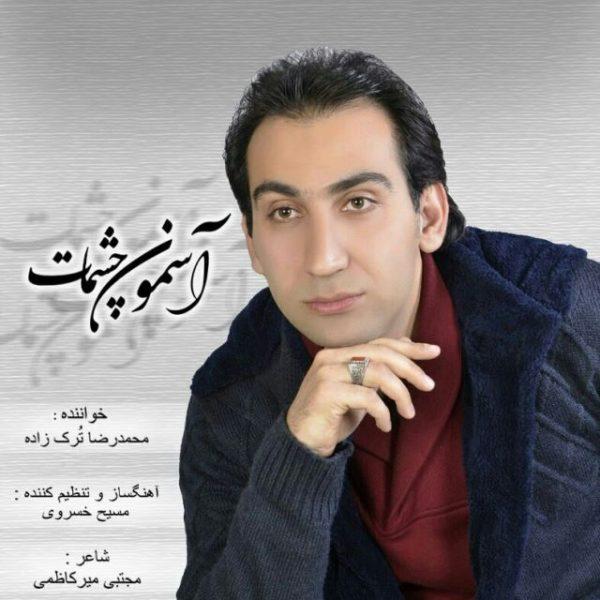 Mohammad Reza Torkzade - Asemoone Cheshmat