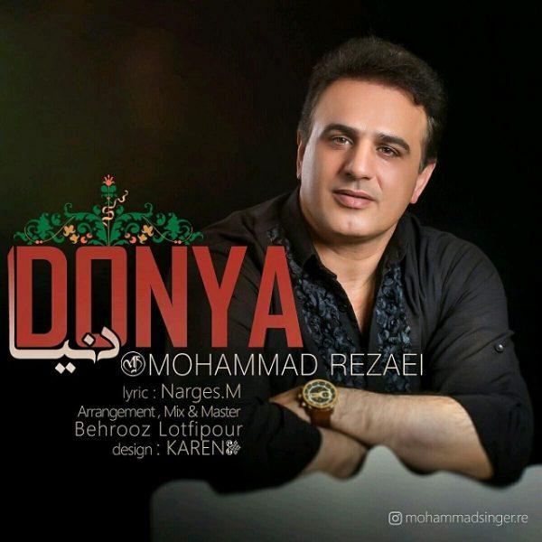 Mohammad Rezaei - Donya